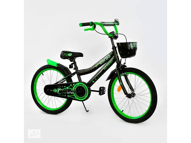 """купить бу Велосипед 20"""" дюймов 2-х колёсный R-20651 """"CORSO"""", ручной тормоз, звоночек, корзинка в Дубно"""
