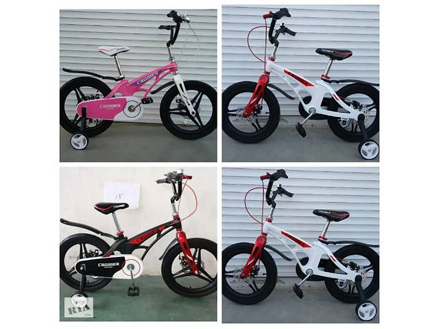 """бу Велосипед детский двухколесный облегченный Crosser MAGNESIUM BIKE """"PREMIUM"""" в Одессе"""