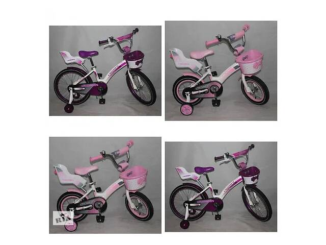 бу Велосипед для девочки Crosser Kids Bike с 12 до 20 дюймов в Одессе