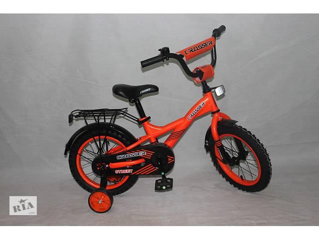 Велосипед двоколісний 20 дюймів Azimut STREET CROSSER-7 помаранчевий-  объявление о продаже в Одесі 6dfd047587b8b