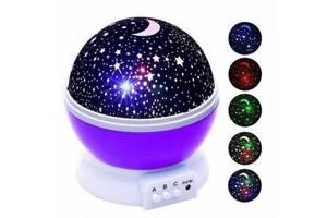 Вращающийся проектор звездного неба Star Master, ночник purple