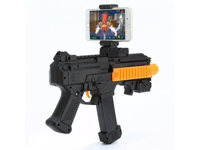 бу Игровой автомат виртуальной реальности AR Game Gun в Киеве