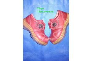 Детские демисезонные ботинки Шалунишка