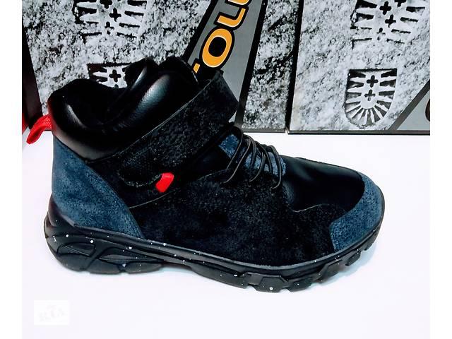 Демісезонні кожанi черевики для хлопчика 32-37 розмір.Новинка 2019.- объявление о продаже  в Краматорську