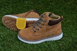 Новые Детские демисезонные ботинки Nike