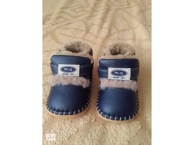 9777d9fb5fedca Дитячі черевики пінетки, розмір 14. - Дитяче взуття в Хмельницькому ...