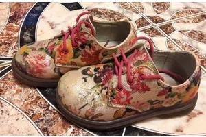 Дитячі демісезонні черевики Шалунішка