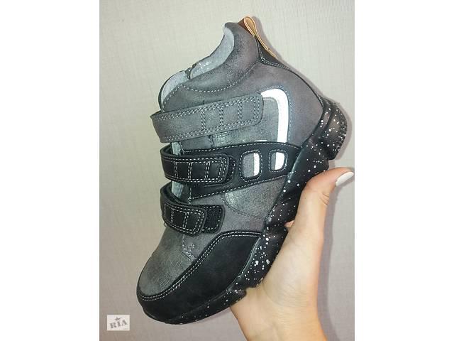 Детские демисезонные ботинки Солнце - Детская обувь в Киеве на RIA.com 40eceede81514