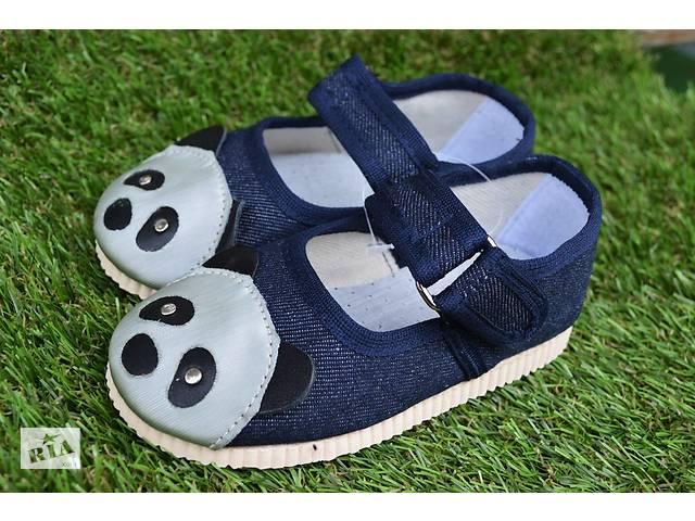 купить бу Дитячі домашня змінне взуття тапочки босоніжки ведмедик в садок сині в Южноукраїнську
