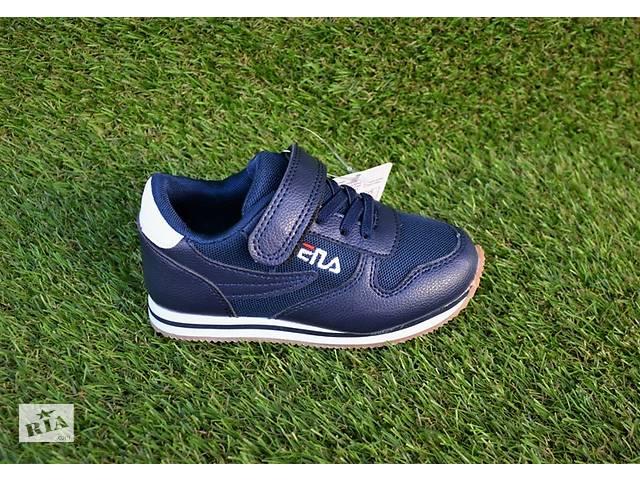 Детские кроссовки Nike найк темно синие на липучке 26-30- объявление о продаже  в Южноукраинске