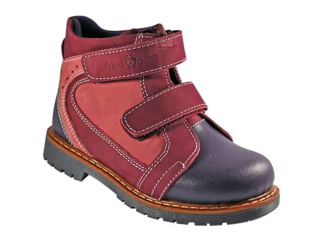 купить бу Детские ортопедические ботинки 4Rest-Orto для девочек 06-526  р-р. 21-30 в Сумах