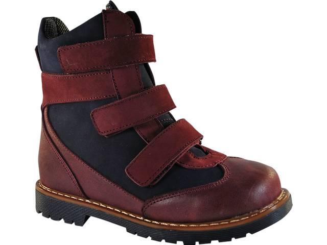 Детские ортопедические ботинки на ребенка 4Rest-Orto 06-569  р-р. 31-36- объявление о продаже  в Сумах
