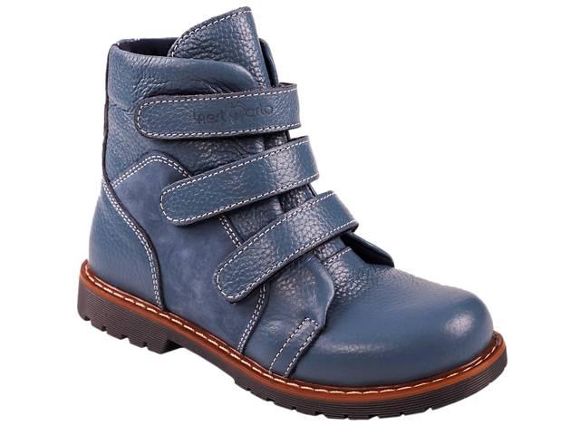 бу Детские ортопедические ботинки на мальчика 4Rest-Orto 06-573  р-р. 21-30 в Сумах