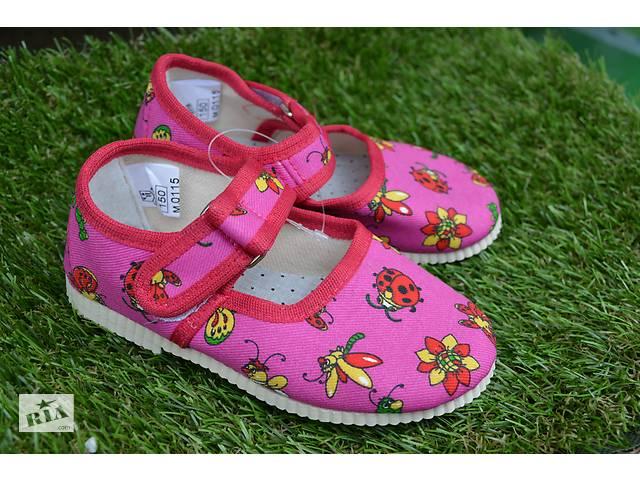 купить бу Детские тапочки сменная обувь босоножки для сада розовые в Южноукраинске