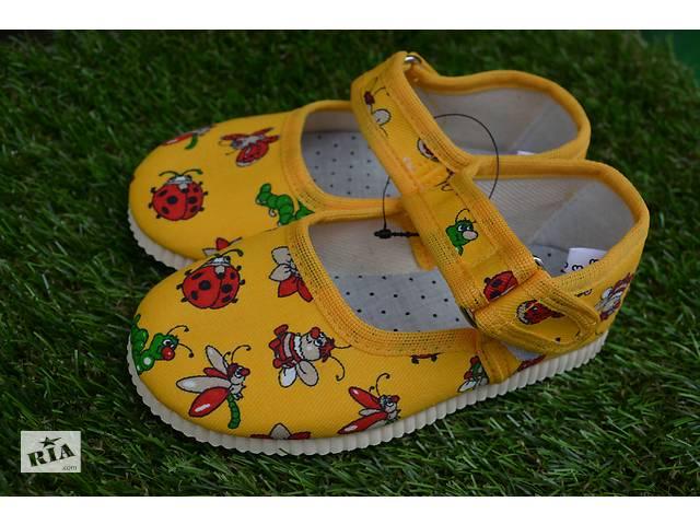 купить бу Детские тапочки сменная обувь босоножки пчелка в садик желтые в Южноукраинске