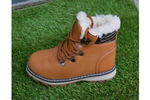 Нові Дитячі зимові черевики Nike