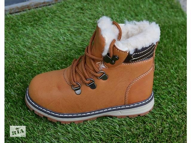 Детские зимние ботинки timberland Тимберленд коричневые на меху р28 ... 56108f2c28aad