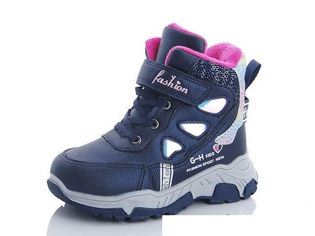 бу Детские зимние ботинки в Терновке