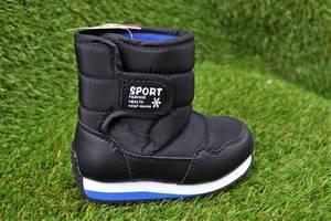 Новые Детские зимние сапоги Nike