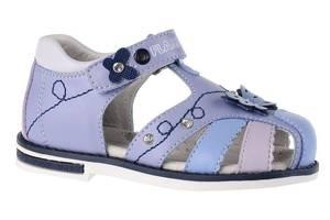 Дитяче взуття Червоноград  купити нові і бу Дитяче зимове взуття ... 487de145efe53