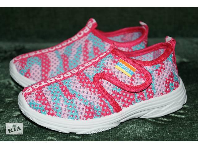 продам Красивые и качественные кроссовки на девочку бу в Кропивницькому (Кіровоград)