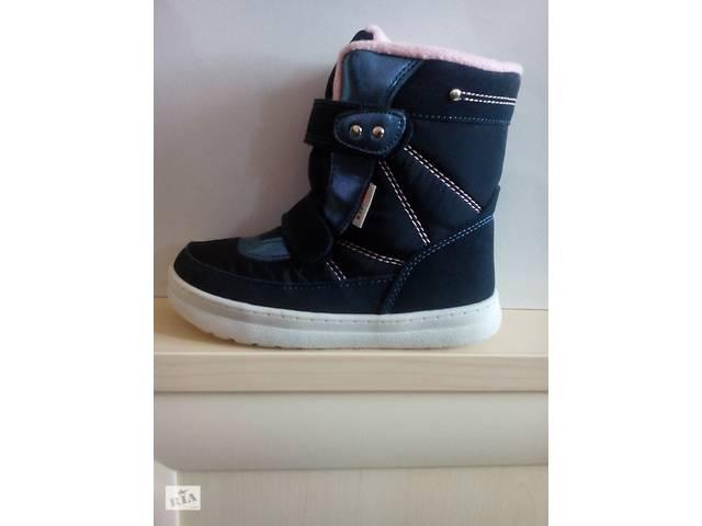 купить бу Мембранные ботинки детские ktf-tex 31 б\у в Ирпене