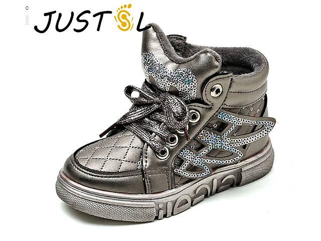 продам Модная, утепленная, зимняя детская обувь с блестками с утеплителем высокого качества для мальчиков и девочек. бу в Виннице