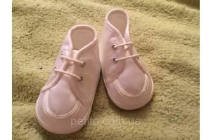 Пінетки  купити нові і бу Легкі черевички недорого на RIA.com 06ecd4029d80a