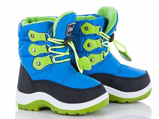 Відмінні дитячі демісезонні чоботи Clibee (Польща).- объявление о продаже в  Хмельницькому 553150b1f9122
