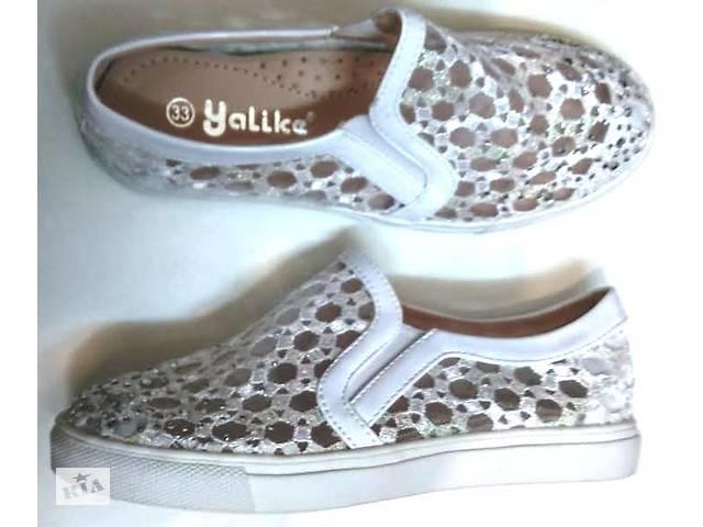 купить бу Слипоны для девочки летние белые супер модные 33-38 размер в Краматорске