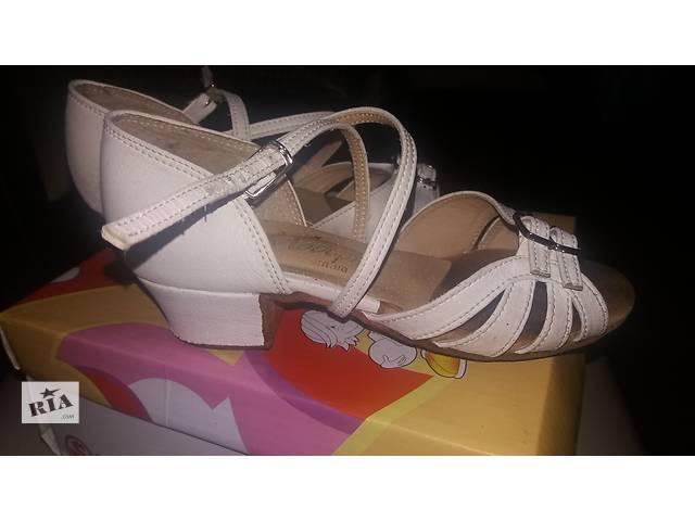 bf40162dc959b6 бу Танцювальні туфлі в Одесі. Підкатегорія Дитяче взуття ...