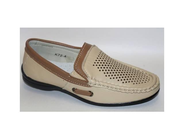 продам Удобные мокасины туфли , 32-37р бу в Одессе