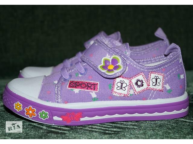 Яркие детские кеды- объявление о продаже  в Кропивницком (Кировоград)