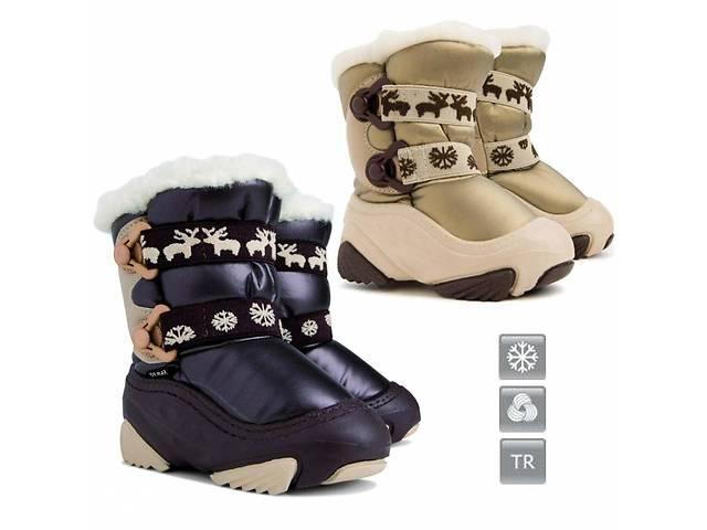 Зимові чоботи дутіки Демар (Demar Nobi) - Дитяче взуття в Києві на ... 5ee055e194ddf