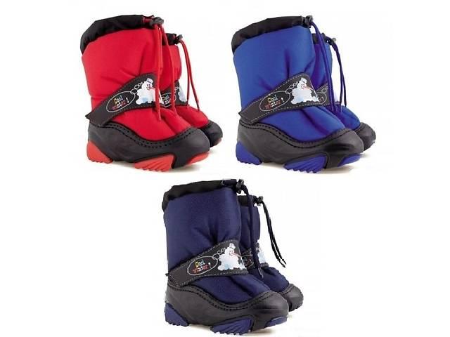 Зимние сапоги дутики Демар (Demar Snowmen) 3 цвета - Детская обувь в ... 1bfdaace3b322