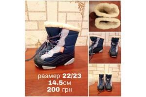 Дитяче взуття Demar Буча (Київська обл.)  купити нові і бу Дитяче ... 4ec7092fdcd4c