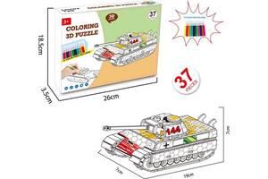 3D конструктор 8N399-8-11-12 (Танк 8N399-11)