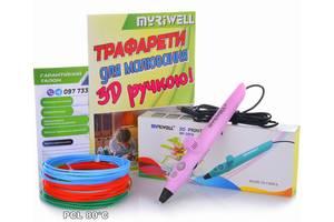 3D-ручка MYRIWELL RP-200A Pink (PCL)