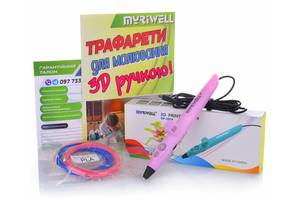 3D-ручка MYRIWELL RP-200A Pink (PLA)