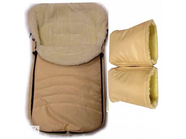 продам Акция! Скидка 50%. Комплект: конверт и рукавицы в коляску (санки) бу в Харькове