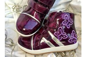 Ботинки кожаные осенние для девочек