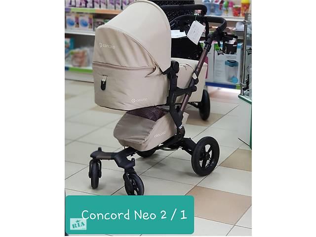 бу Concord Neo 2 in 1 в Хмельницком