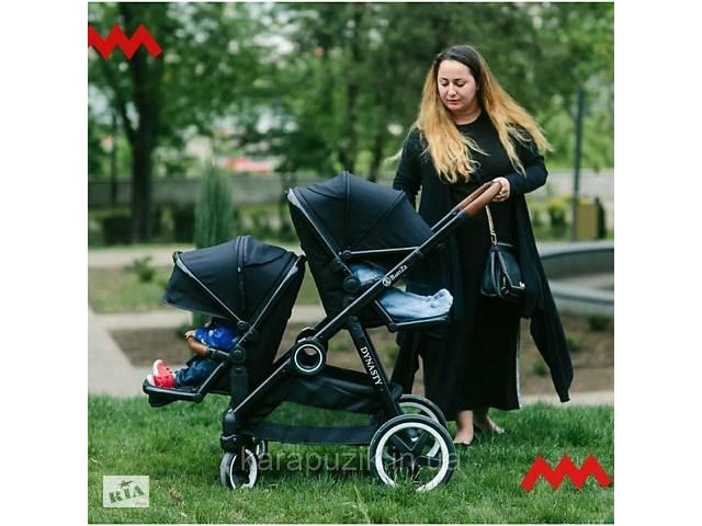 Детская для коляска для погодок \ двойни  Babyzz Dynasty 9в1 БЕСПЛАТНАЯ ДОСТАВКА + ПОДАРОК- объявление о продаже  в Києві