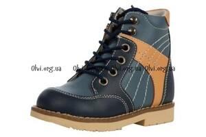 Детская ортопедическая обувь Ботинки ортопедические 03-405 р-р. 32,33 33