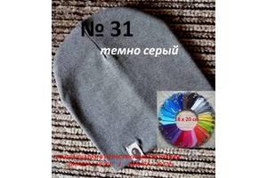 Детская шапка, трикотаж, двойная ткань