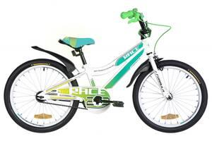 """Велосипед 20"""" Formula RACE 2020 (бело-голубой с зеленым)"""