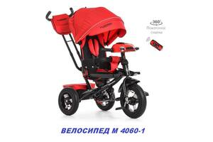Детский трехколесный велосипед TURBO TRIKE М 4060-1