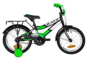 """Велосипед детский 16""""двухколесный Formula RACE с багажником Черный (OPS-FRK-16-094)"""