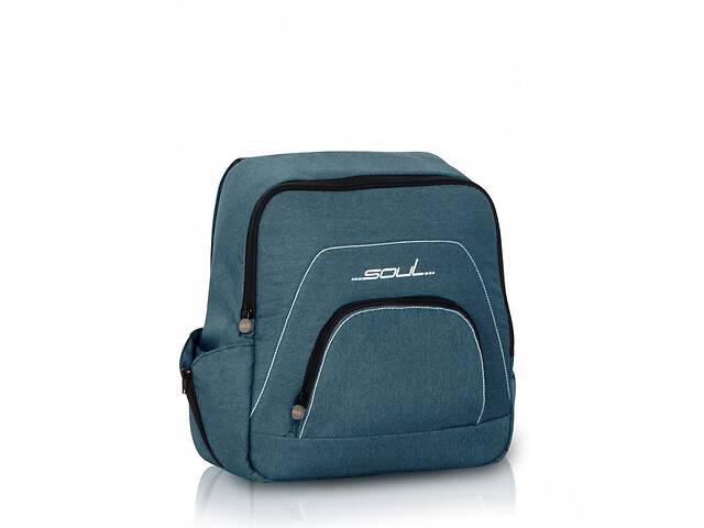 продам Для коляски сумка-рюкзак Easy Go Soul 32х34х12 см., бирюзовая (8831) Подарок подруге на выписку из роддома бу в Киеве