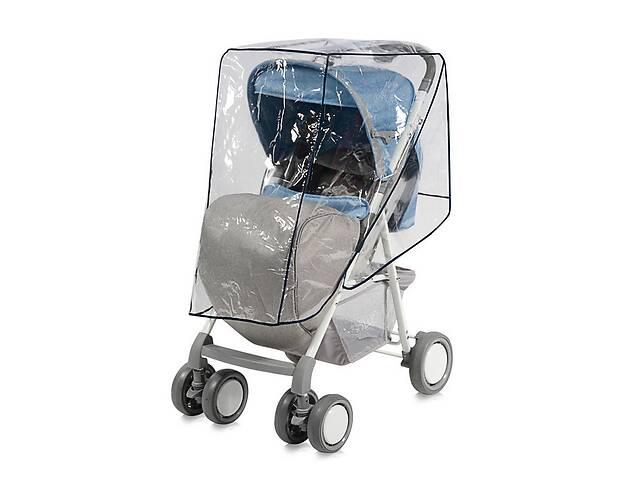 Дождевик для детских колясок Lorelli- объявление о продаже  в Одессе